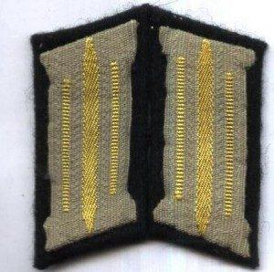 German Army WW2 Afrika Korps collar tabs