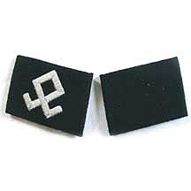 Waffen SS PRINZ EUGEN Division collar Tabs
