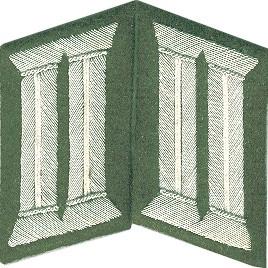German Army Heer Officer Infantry collar tabs