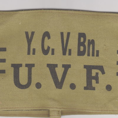 UVF Young Citizen Volunteer Armband