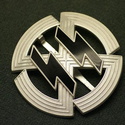 SS Proficiency Sport Badge in Silver