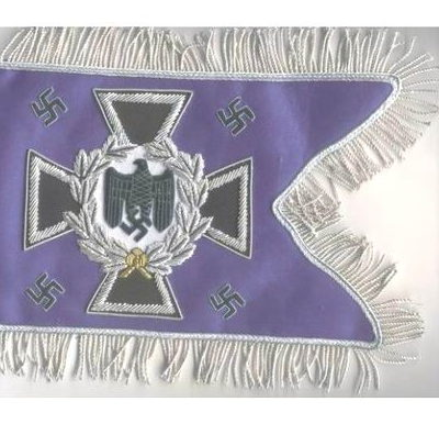 German Army Pennant Flag Purple